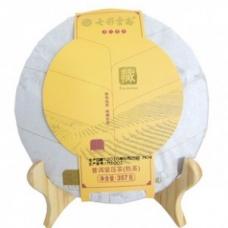 七彩云南 普洱茶 (藏系列) 357克/片(熟茶)
