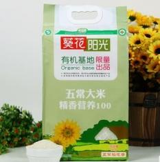 葵花阳光 正宗五常稻花香有机大米5kg