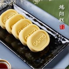 杭州粽子团购 元祖龙粽【端阳糕】提货券 团购
