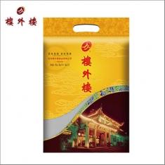 月饼团购 楼外楼【迷你礼包】官方标准礼盒