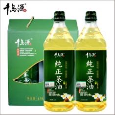 年货团购  千岛源纯正茶油礼盒1.5Lx2 年货团购