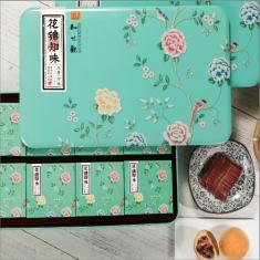 月饼团购 知味观【花锦知味】铁盒 官方标准礼盒