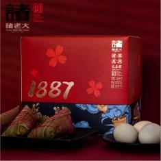 特价:诸老大【诸事美满】粽子礼盒团购