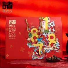 特价:诸老大【诸事幸福】粽子礼盒团购