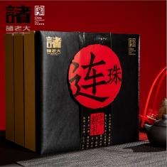 诸老大【连珠】粽子礼盒团购