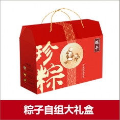 端午粽子自组大礼盒
