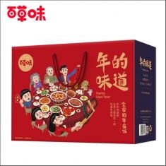 百草味 官方标配《全家的年夜饭A》礼盒