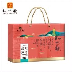 杭州粽子团购 知味观粽子【端阳知味】礼盒 团购