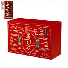 特价:五芳斋标准定制【五芳丰礼】礼盒 中华老字号